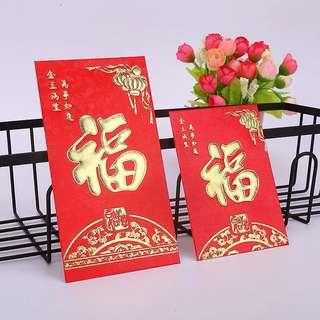 CNY ANGBAO Red Packet 2019