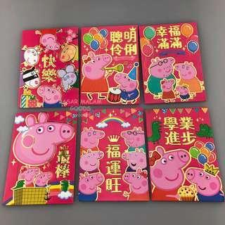 Instock Peppa Pig Ang Pao Hong Bao Red Packet