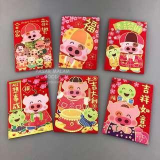 Instock McDull Mai Dou Mak Dou Pig Ang Pao Hong Bao Red Packet