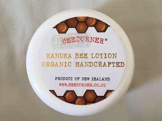 Honey lotion/moisturiser