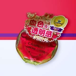 Canmake Cream Cheek Lip 09 Clear Raspberry Gelato