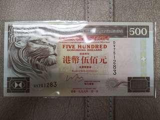 1999年匯豐$500側獅 頂級 UNC,值得收藏