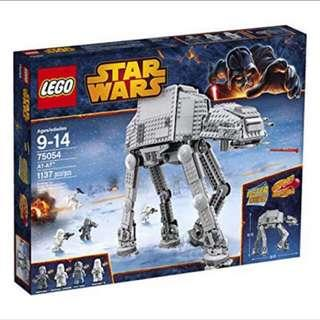 Lego Star Wars At-At Imperial Walker (Battle of Hoth) 75074