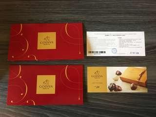 Godiva $50 禮卷 x 2 可以惠康/崇光coupon 交換
