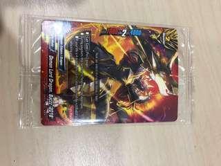 Demon Lord dragon batzz 2k18
