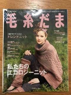 Keito Dama Japanese Knitting Magazine