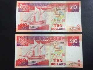Singapore ship $10 Repeater Number