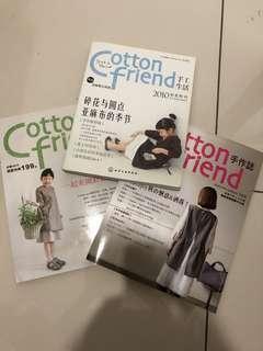 Cotton Friend x3