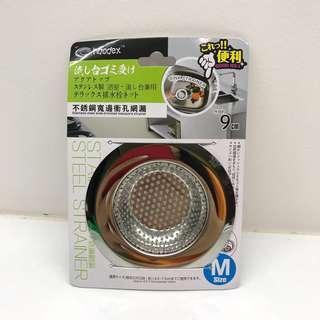 304 Stainless Steel Grade Kitchen Sink Strainer (Brand New)