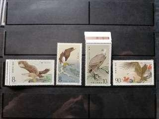 🇨🇳Stamps T114-Bird Of Prey /Year 1987