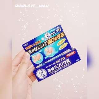 🚚 日本代購液體絆創膏
