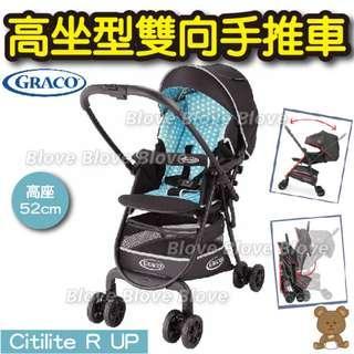美國 Graco 嬰兒手推車 BB車 Stroller 嬰兒車 單手 平躺 52cm高座位 雙向 Citilite R UP 高坐型雙向手推車 #GA2023918