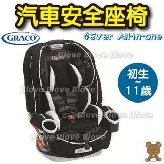 Blove 美國 Graco Safety Car Seat 嬰兒安全椅 BB汽車安全座椅 4Ever All in 1 汽車安全座椅 #GA2047344