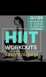 高強度間歇訓練 消脂減肥運動班 HIIT