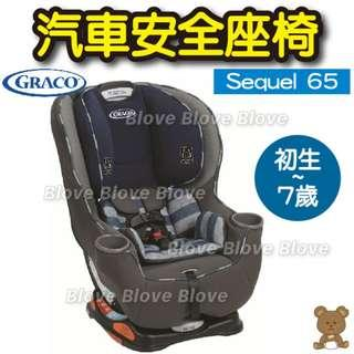 Blove 美國 Graco Safety Car Seat 嬰兒安全椅 BB汽車安全座椅 Sequel 65 汽車安全座椅 #GA2048199