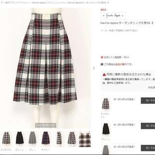 *$200即買*日本 franche lippee 經典英倫格子厚身半截裙 日本製