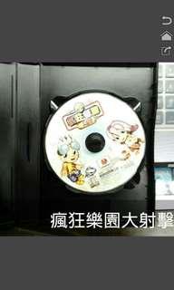 瘋狂樂園大射擊 電腦遊戲光碟 單機遊戲