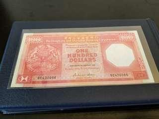 香港1985年壹佰元紙幣