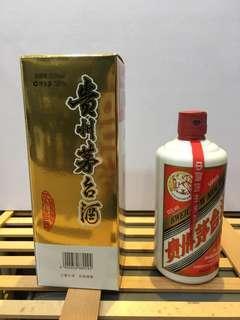 貴州茅台酒53% 500ml