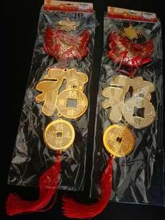 A9- CNY Lucky Fortune Hanging Strap Decor