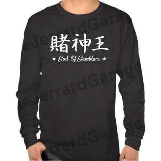 God Of Gamblers Long Sleeve T-Shirt