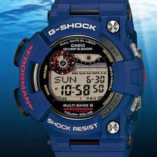 G Shock Frogman Rare Navy Blue Special Edition