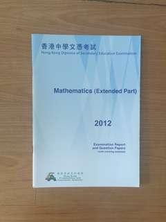 HKDSE Mathematics (Extended Part) Past Paper - Examination Report and Question Papers 2012