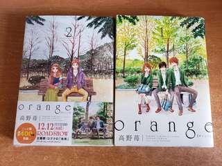 🚚 Orange Manga Vol. 1 & 2 [Japanese]