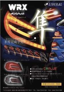 (極新保固中) 新款 SUBARU WRX sti 隼 尾燈 非 君威 COPLUS 序列式 野馬燈 V1 V2
