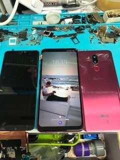 LG G7+爆玻璃 15分鐘現貨更換 信和中心2樓134A