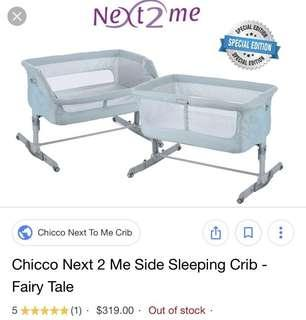 Chicco next to me baby crib latest model