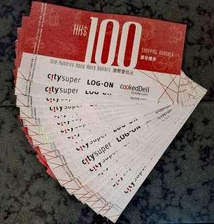 City'super $100 購物禮券