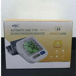 eMASCARE Automatic Arm Type Blood Pressure Monitor #XMAS25