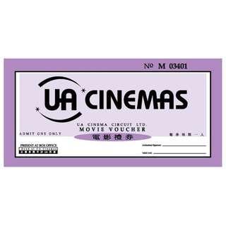 UA 電影 免費戲飛