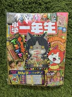 Yokai Watch Robonyan Choco Bar Machine Paper Craft