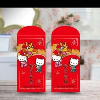 Hello Kitty and Dear Daniel red packets 10s