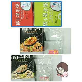 ifit-微卡糙米粥