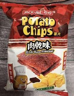 Bak Kua Potato Chips
