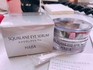 HABA squalane eye serum 15g