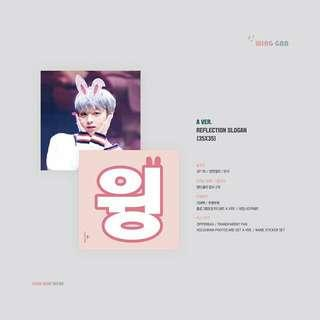 [WTS] PARK JIHOON Square Slogan from @/RIGHTBEFORE_JH