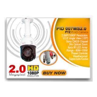 IP PTZ Cctv Surveillance camera