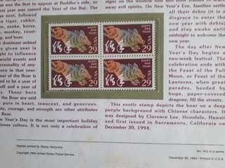 USA Year of Boar Mint Stamps #CNY888