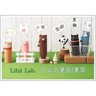 【全新現貨】🇯🇵日本文具~Lihit Lab PuniLabo可愛動物造型大容量筆袋筆筒(L號)🎁聖誕禮物/生日禮物