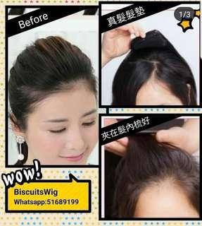🌸💁🏻♀塌頭及薄頭髮救星 手織真髮髮墊 立即增高頭頂或兩側髮量 135元起一片