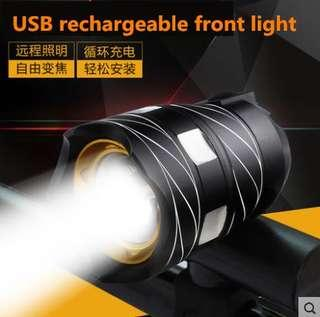 Bicycle super strong light 1200LM-USB rechargeable
