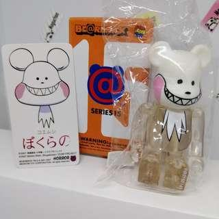 Bearbrick Series 15 Horror Koemushi toy figure