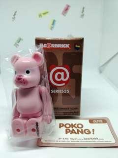 Bearbrick Series 35 Cute Poko Pang! figure
