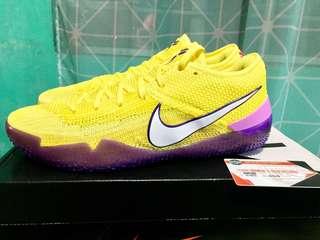 3d5454877e5d Kobe AD NXT 360 Yellow Strike