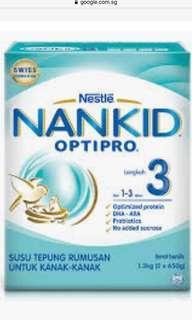 Nankid Optipro 3