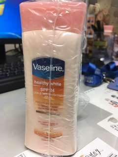 Vaseline lotion #BEAUTY50